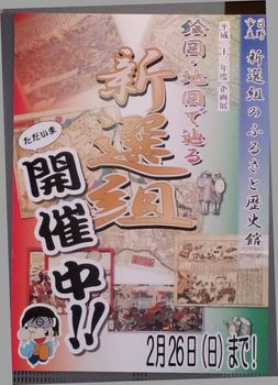 2012-01-29 11.59.15.jpg